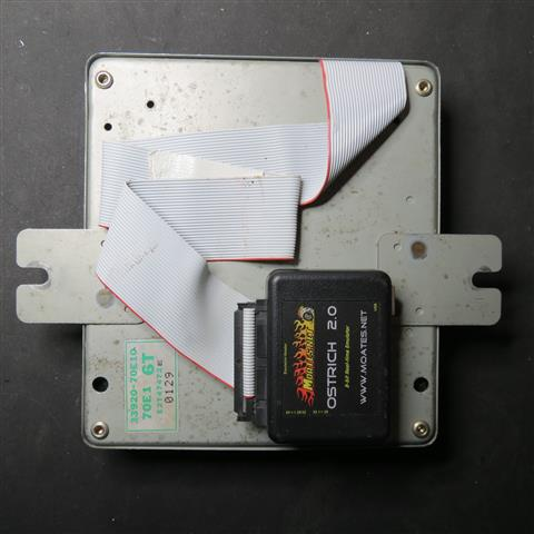 Modified Vitara ECU
